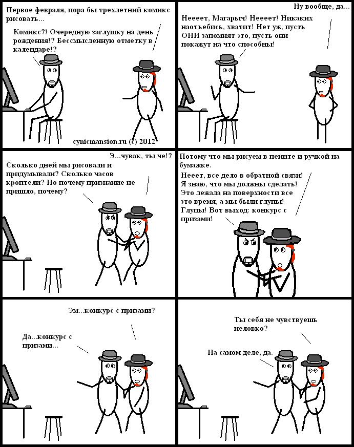 Порно анальный инцест